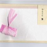 ひとこと箋ピンク