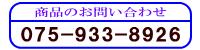 tel_new
